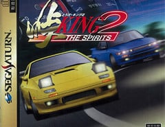 Touge: King the Spirits 2 (Sega Saturn)