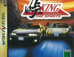 Touge: King the Spirits (Sega Saturn)